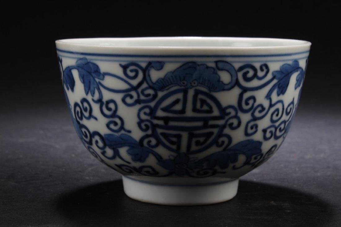 Antique Chinese Blue & White Porcelain Bowl