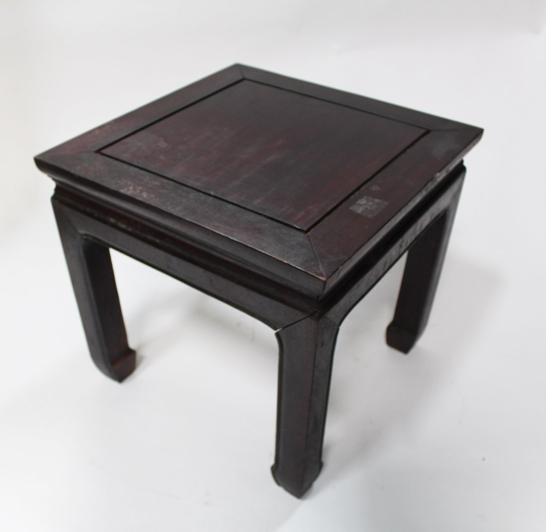 A Squared Chinese Hardwood Low Table