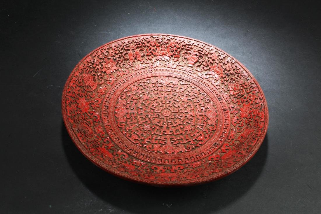 Chinese Cinnabar Lacquer Round Plate