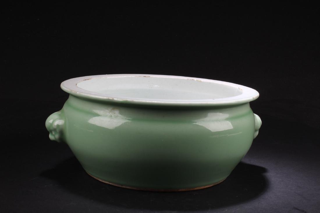 A Chinese Porcelain Censer