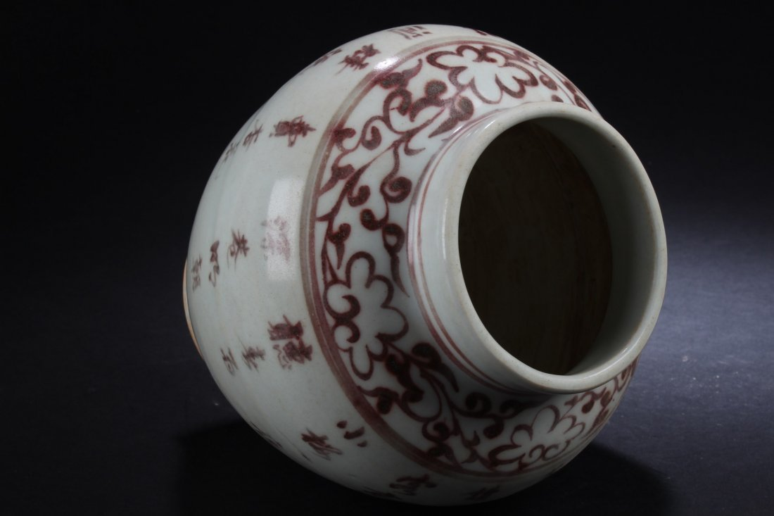 Chinese Porcelain Jar, depicting Chinese calligraphy. H - 4