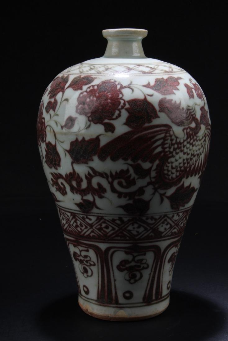 A Porcelain Meiping Vase