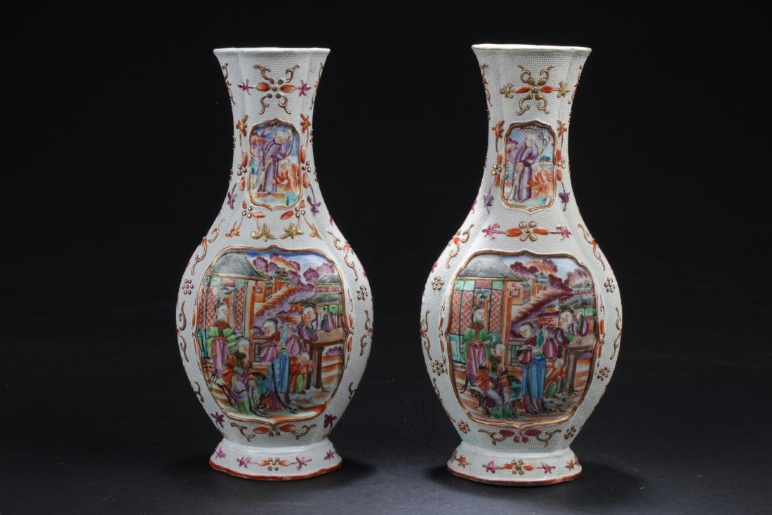 A Pair of Fine Chinese Famille Rose Porcelain Vases