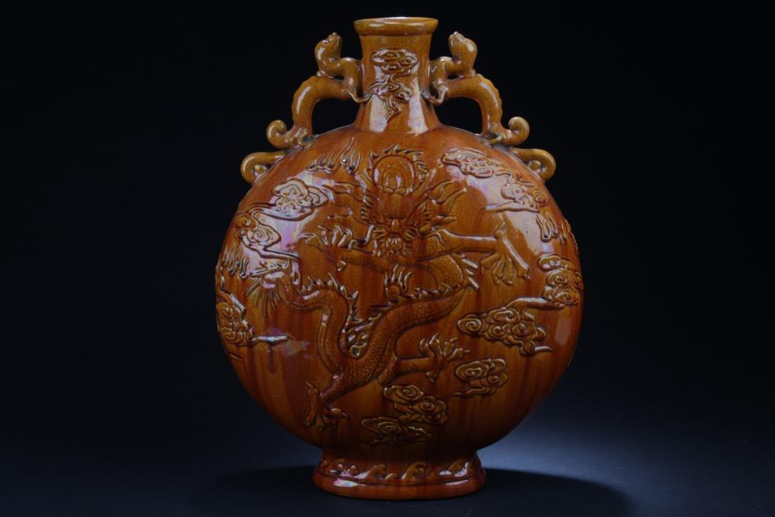 Chinese Enamel Glazed Moon Flask Vase