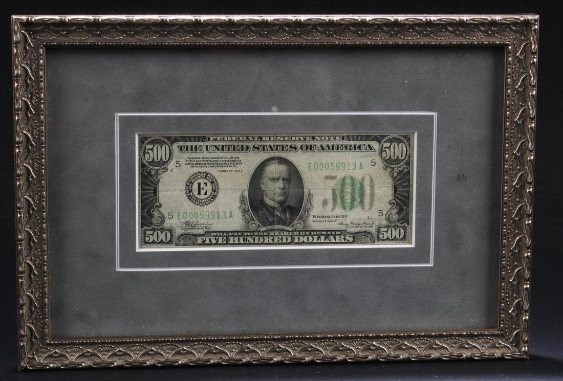 US Five Hundred Dollar Note, Framed, Serial #