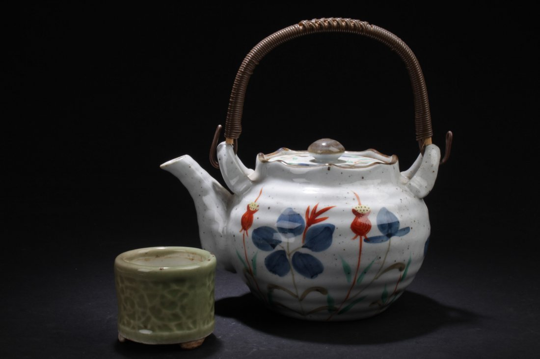 A Group of Three Porcelain Miscellaneous Items