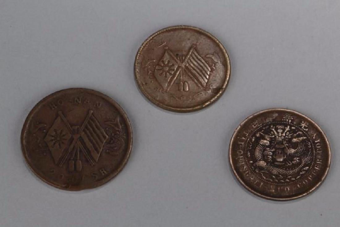 A Set of Three Chinese coins