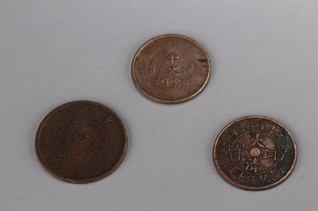 A Set of Three Chinese coins - 2