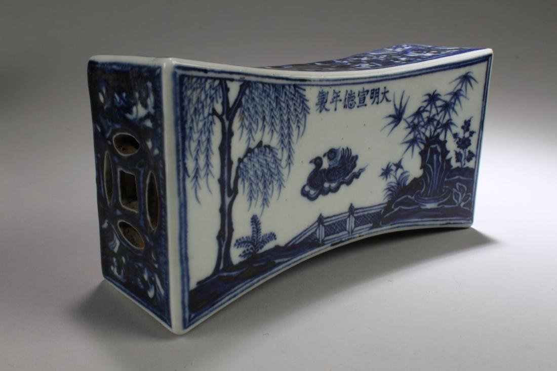 Chinese Blue & White Porcelain Pillow