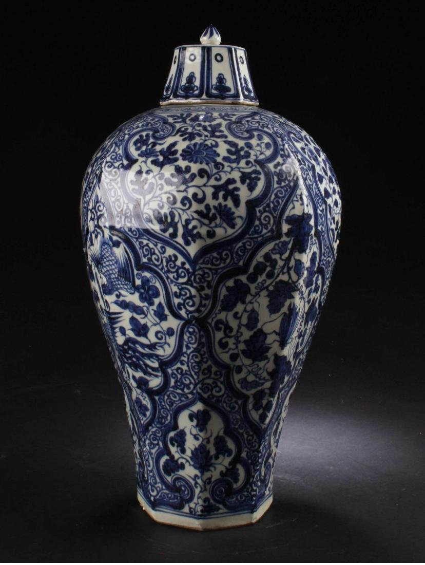 Chinese Blue & White Porcelain Vase with Lid