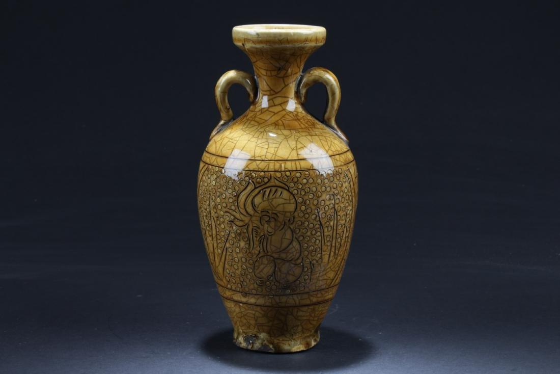 Chinese Enamel Glazed Jar