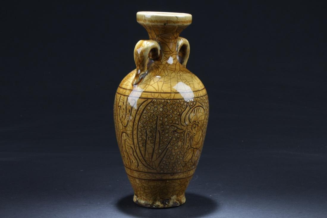 Chinese Enamel Glazed Jar - 2
