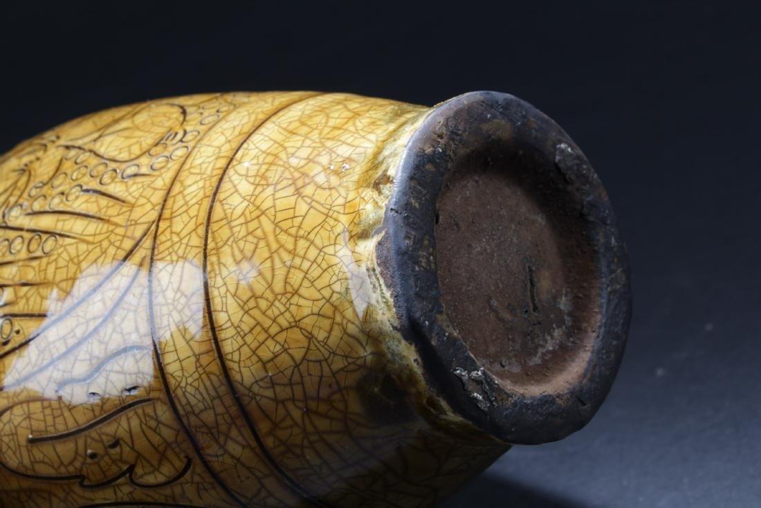Chinese Enamel Glazed Jar - 6