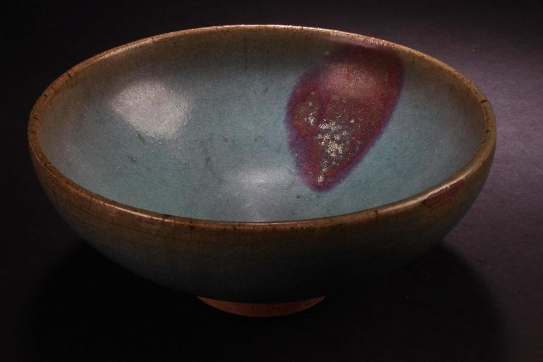 Chinese Junyao Glazed Bowl