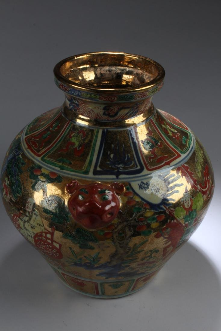 Chinese Porcelain Jar - 3