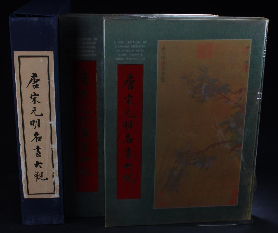 An Old Set of Two Chinese Famous Painting Collection