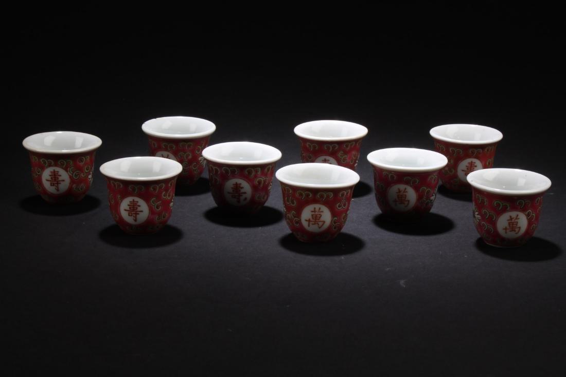 A Set of Nine Chinese Porcelain Tea Cups
