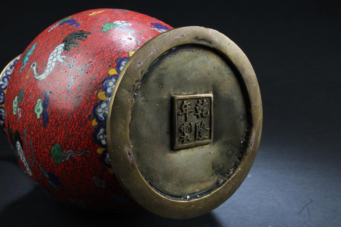 Chinese Cloisonne Vase - 4