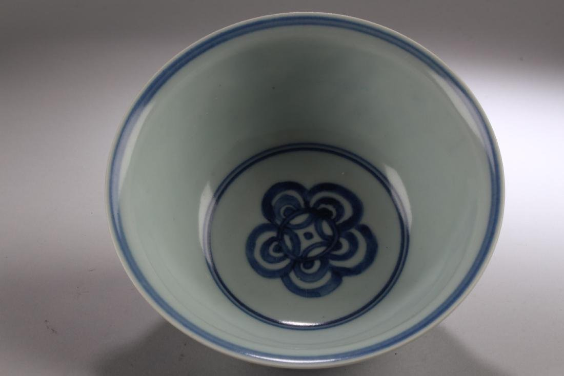 Chinese Blue & White Porcelain Bowl - 2