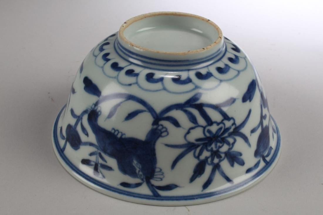 Chinese Blue & White Porcelain Bowl - 3