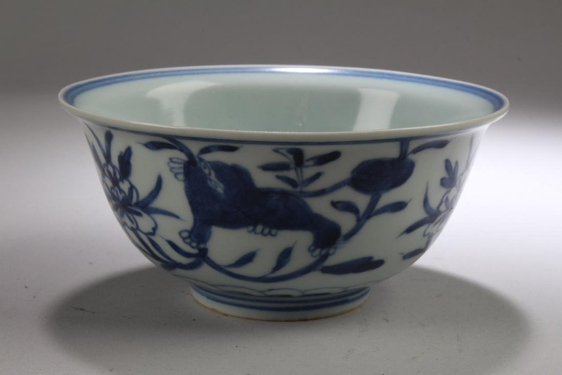 Chinese Blue & White Porcelain Bowl - 4
