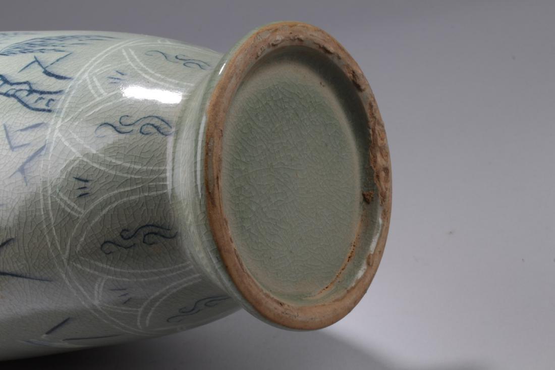 Chinese Celadon Vase - 4