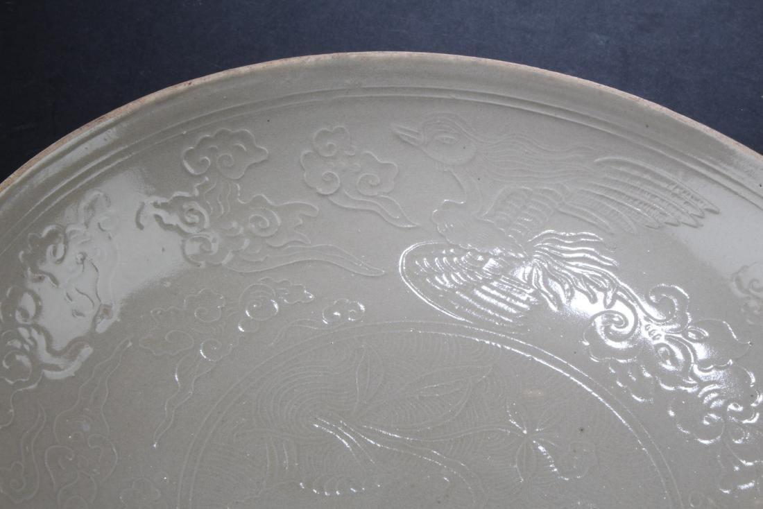 A Porcelain Plate - 2