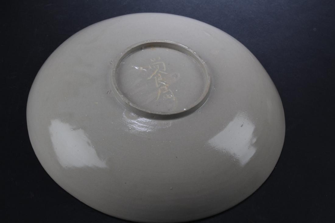 A Porcelain Plate - 3