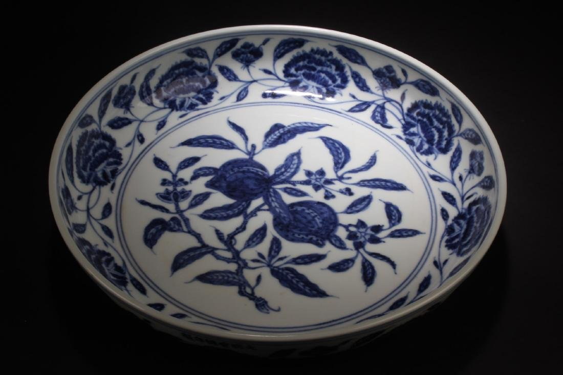 Chinese Blue & White Porcelain Charger