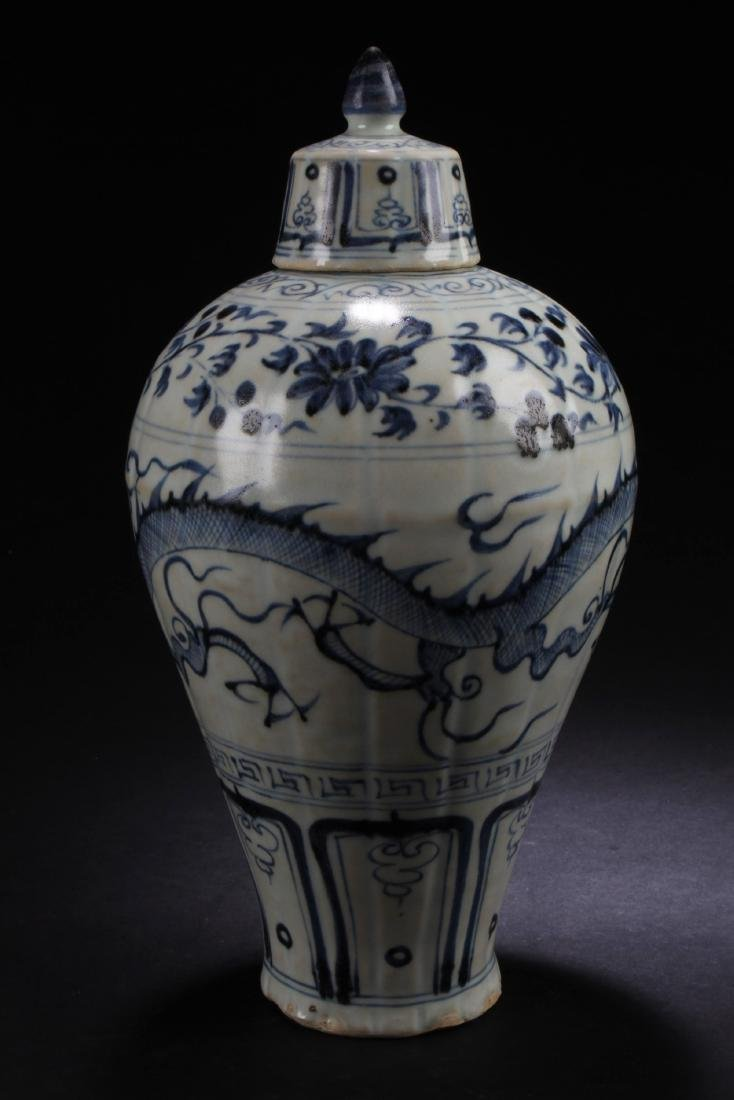 Chinese Porcelain Meiping Vase - 2
