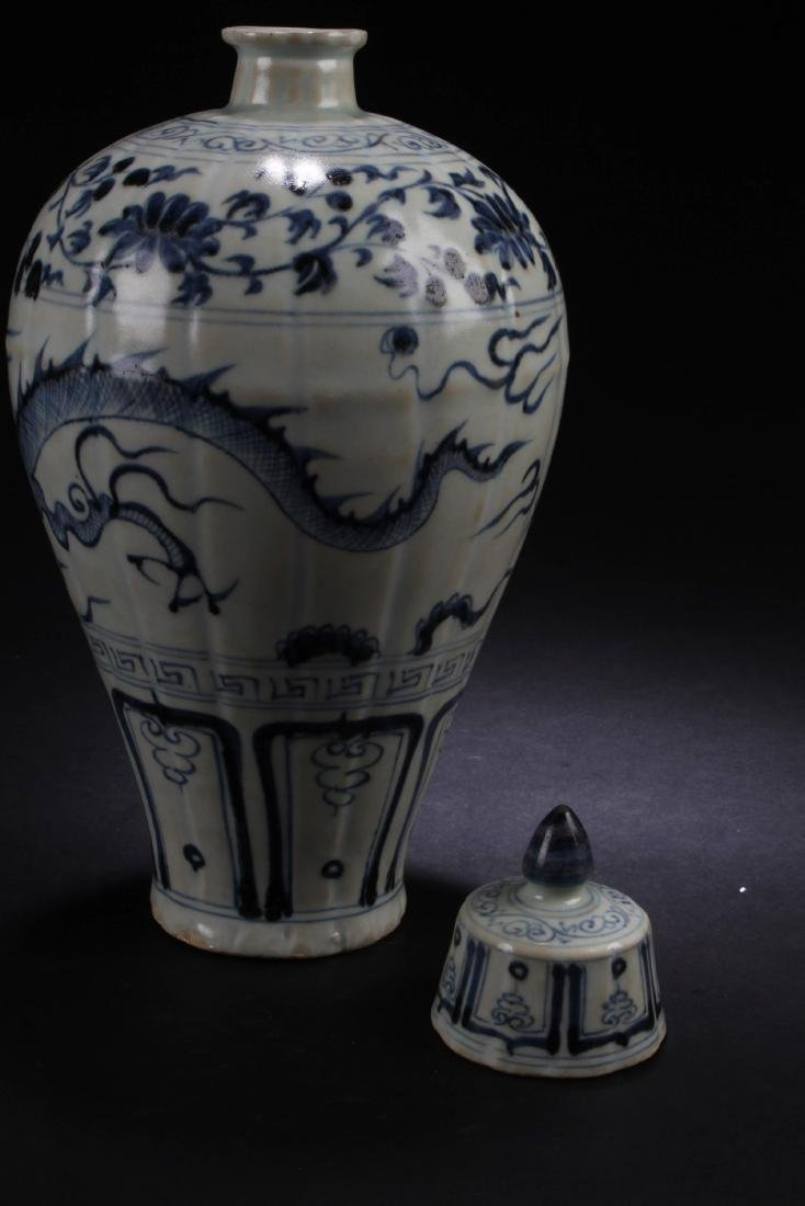 Chinese Porcelain Meiping Vase - 4