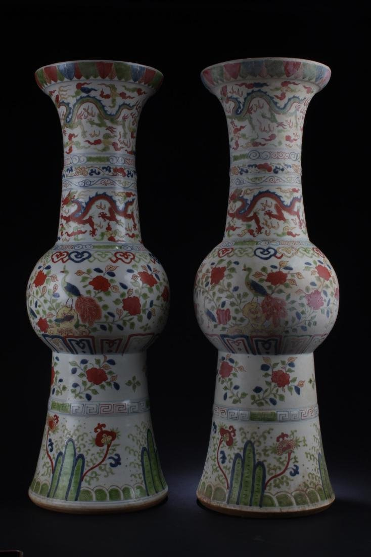 A Pair of Chinese Porcelain Vases - 3