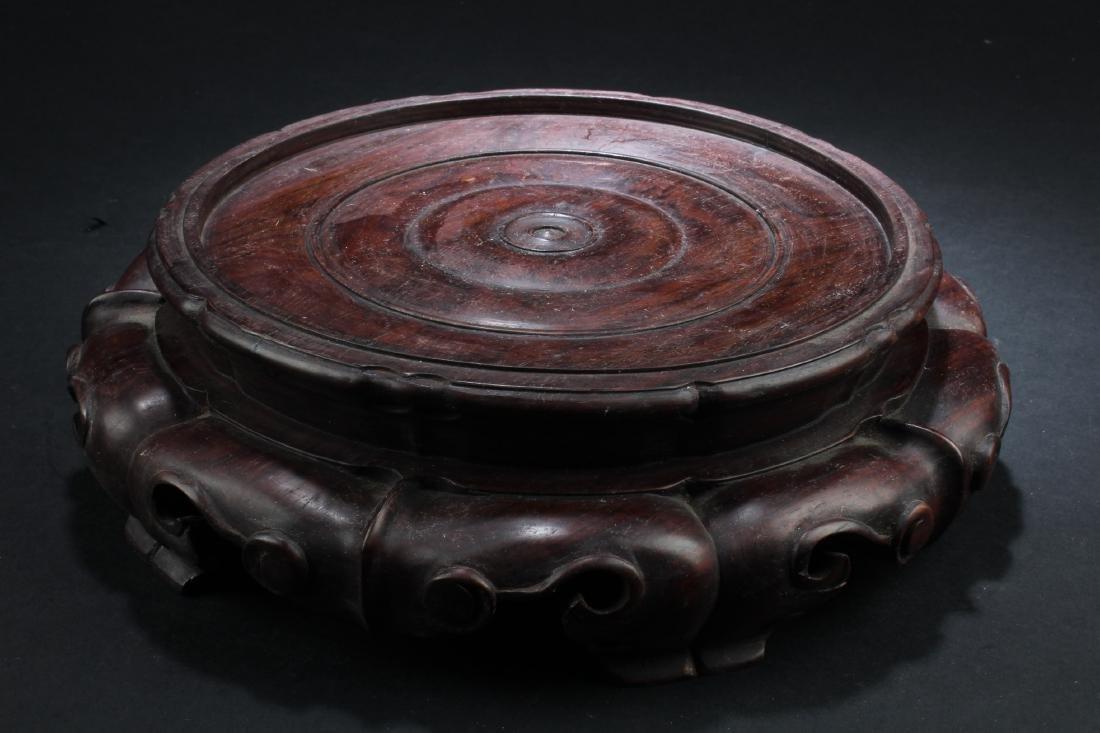 Chinese Hardwood Round Stand