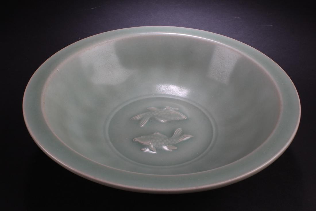 A Chinese Celadon Bowl