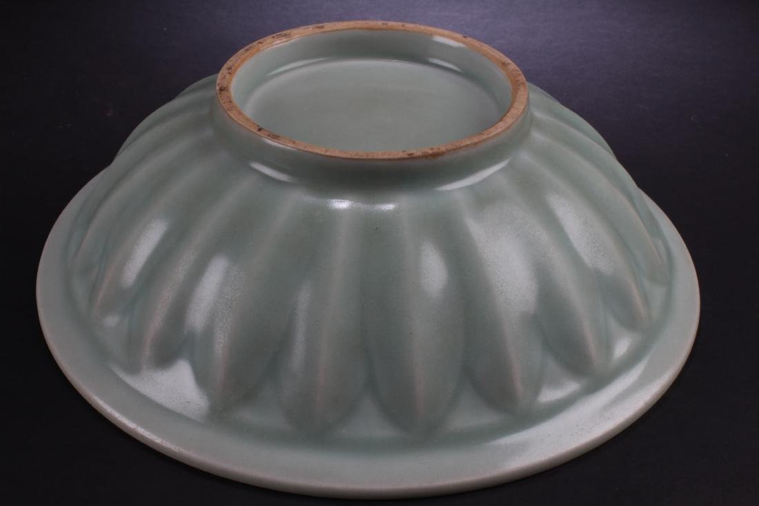 A Chinese Celadon Bowl - 3