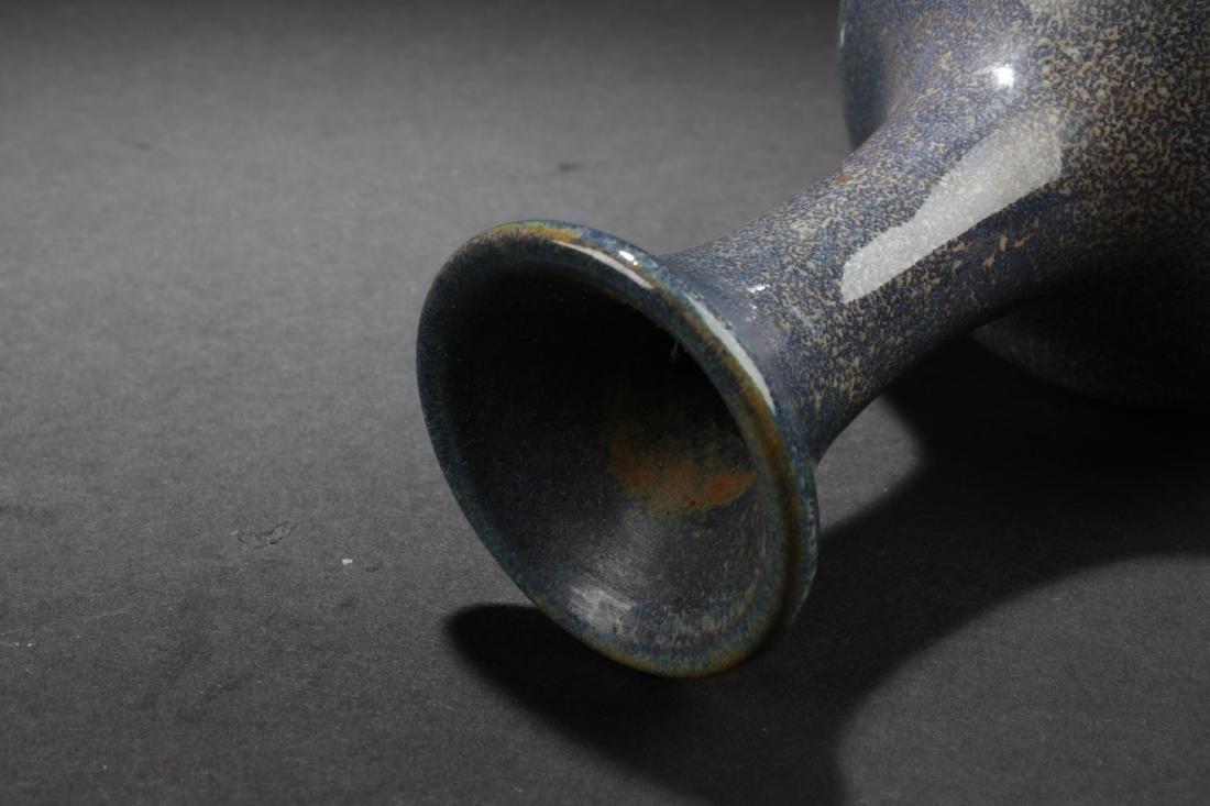 Chinese Glazed Porcelain Vase - 3