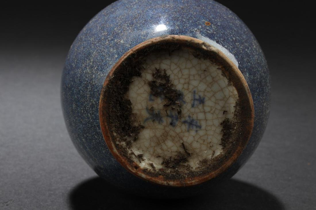 Chinese Glazed Porcelain Vase - 4