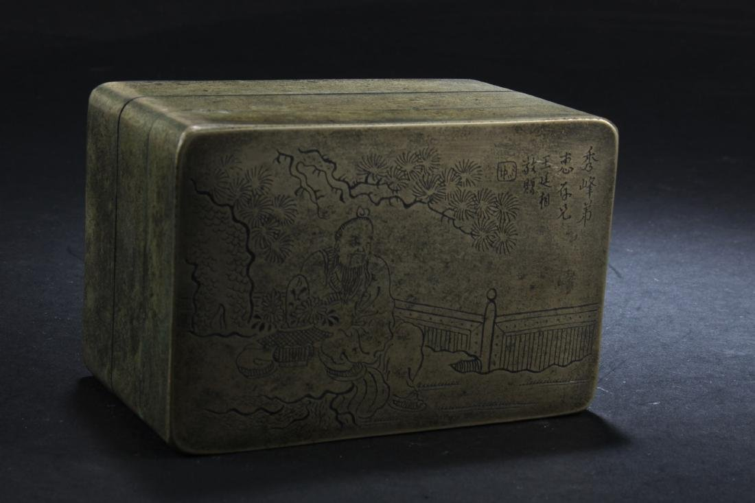 Chinese Bronze Double Tier Ink Box - 2