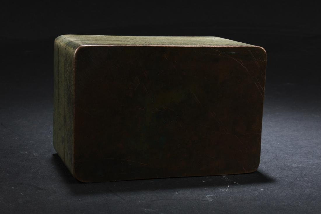 Chinese Bronze Double Tier Ink Box - 4