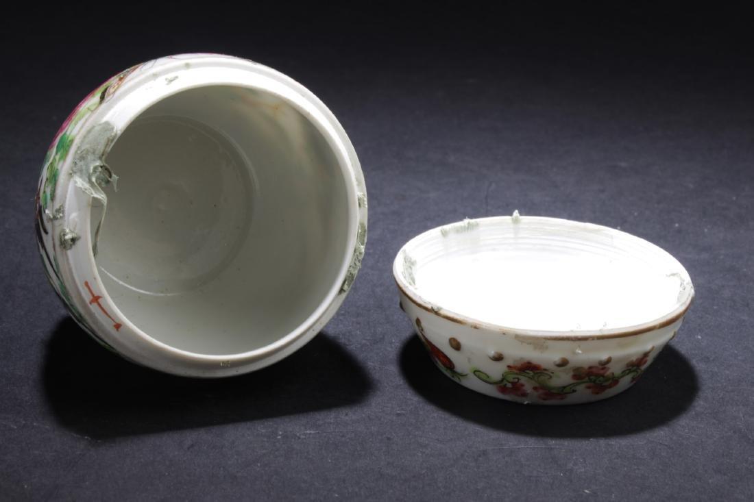 Chinese Famille Verte Porcelain Jar - 4
