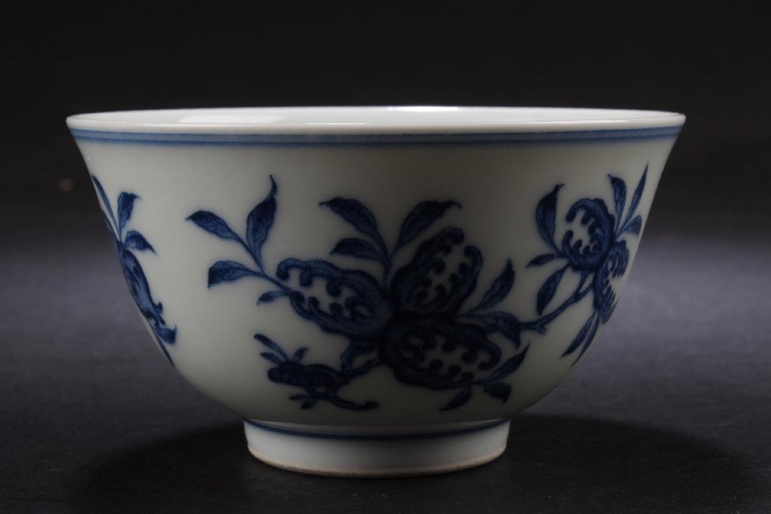 A Chinese Blue & White Wine Cup