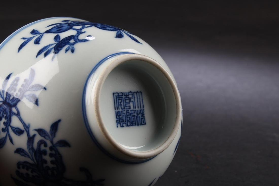 A Chinese Blue & White Wine Cup - 4