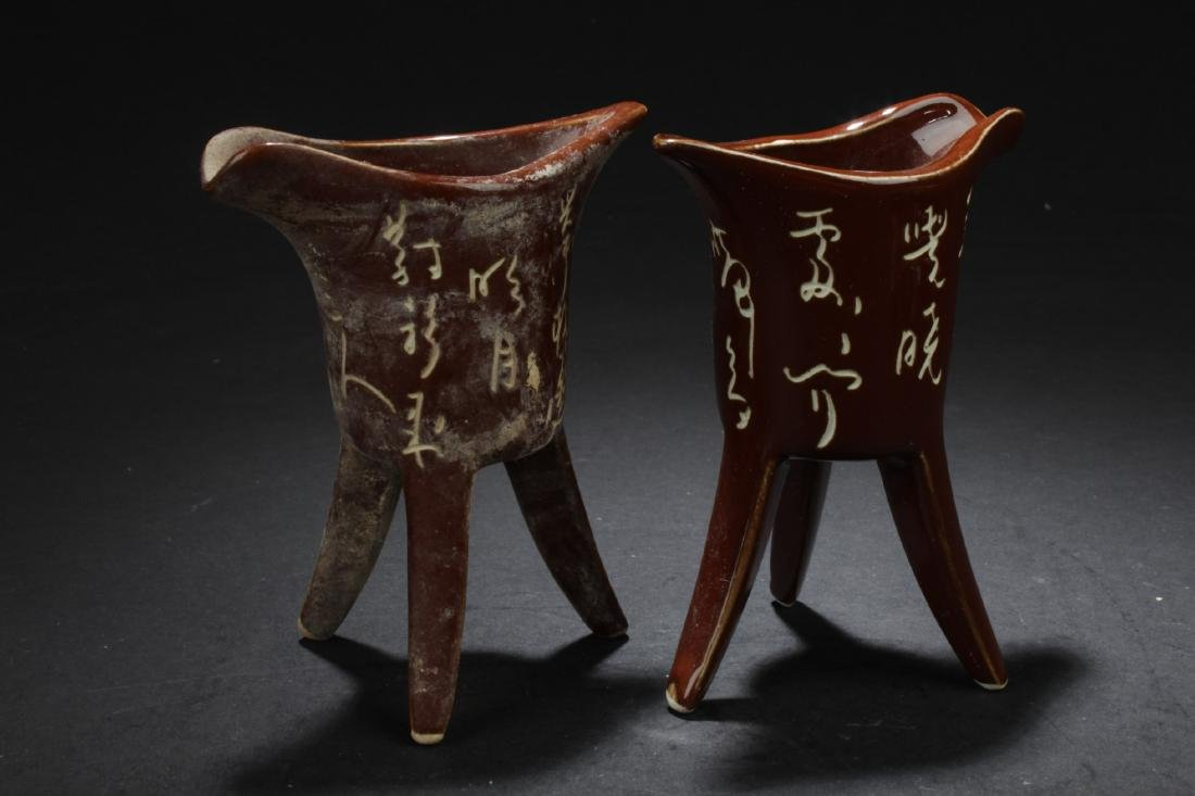 Two Chinese Porcelain Vessels