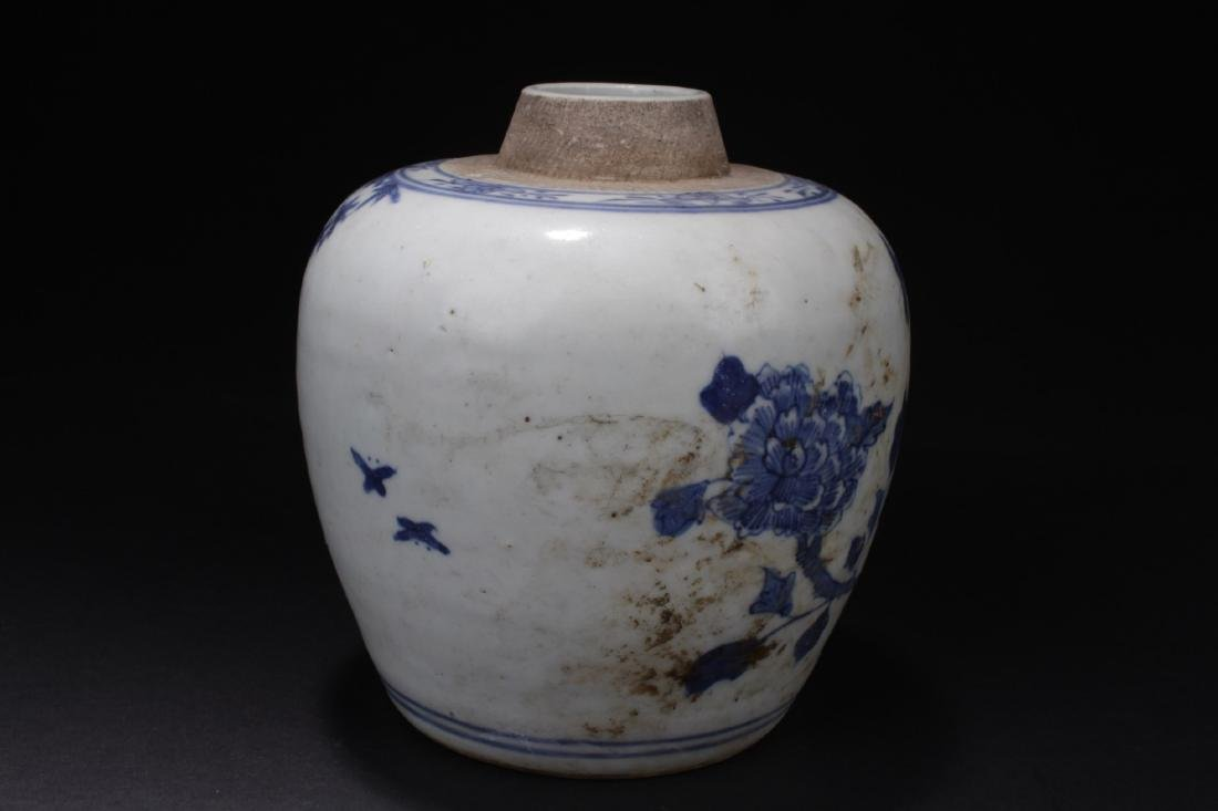 Antique Chinese Blue & White Porcelain Jar - 3
