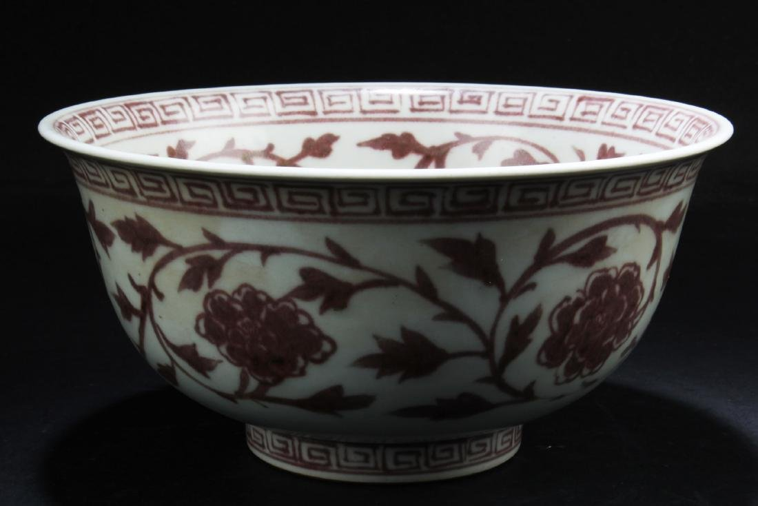 Chinese Iron Red Porcelain Bowl