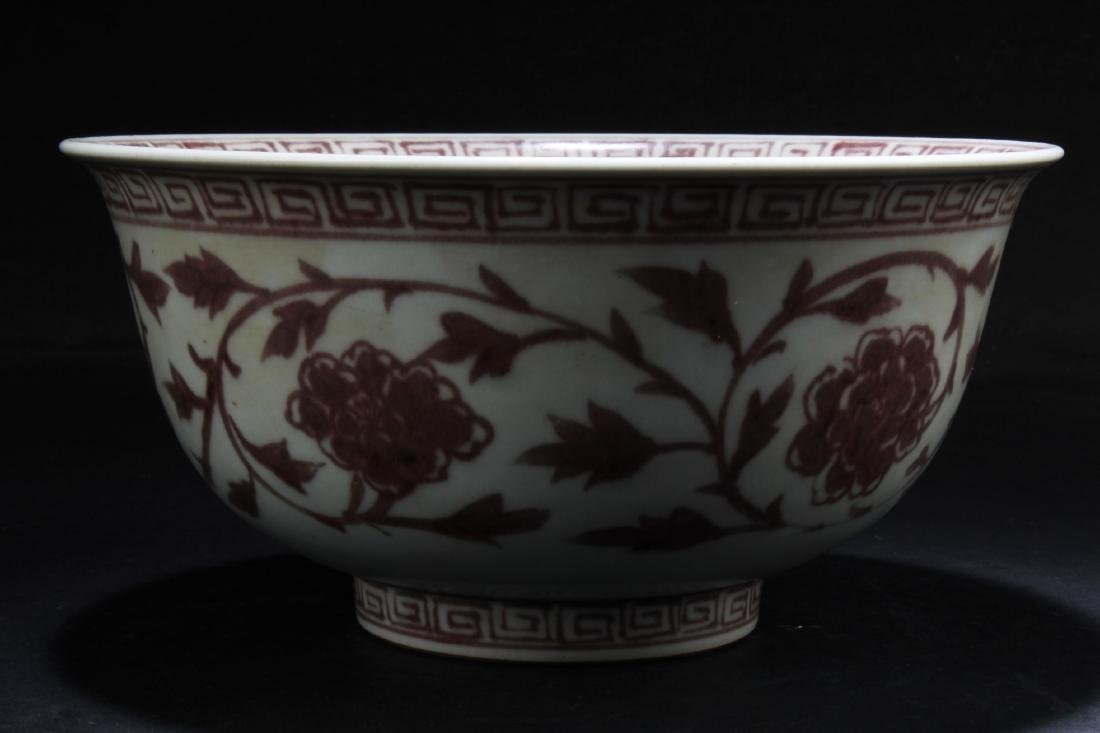 Chinese Iron Red Porcelain Bowl - 2