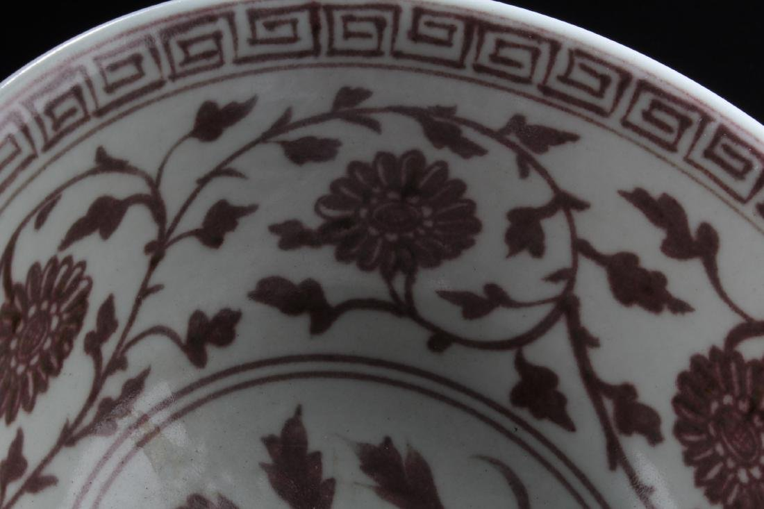 Chinese Iron Red Porcelain Bowl - 3
