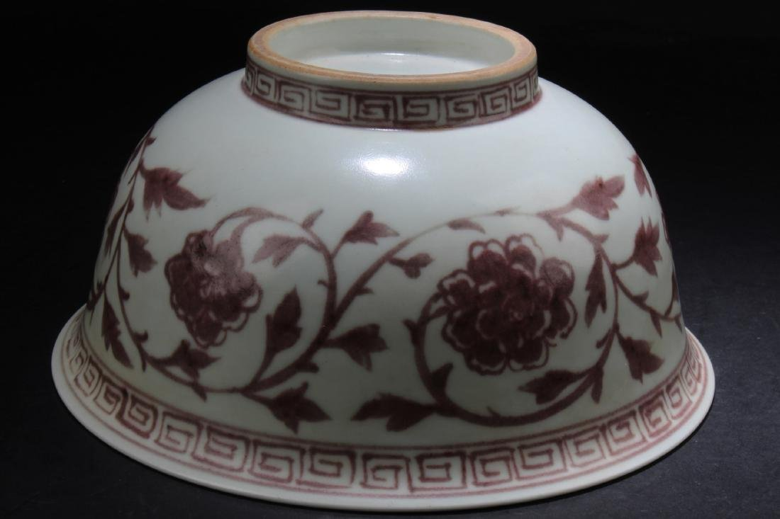 Chinese Iron Red Porcelain Bowl - 4