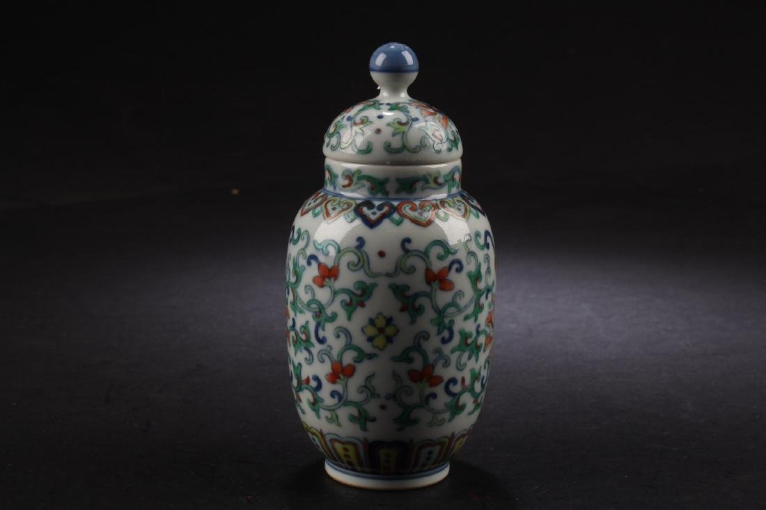 A Chinese Porcelain Jar