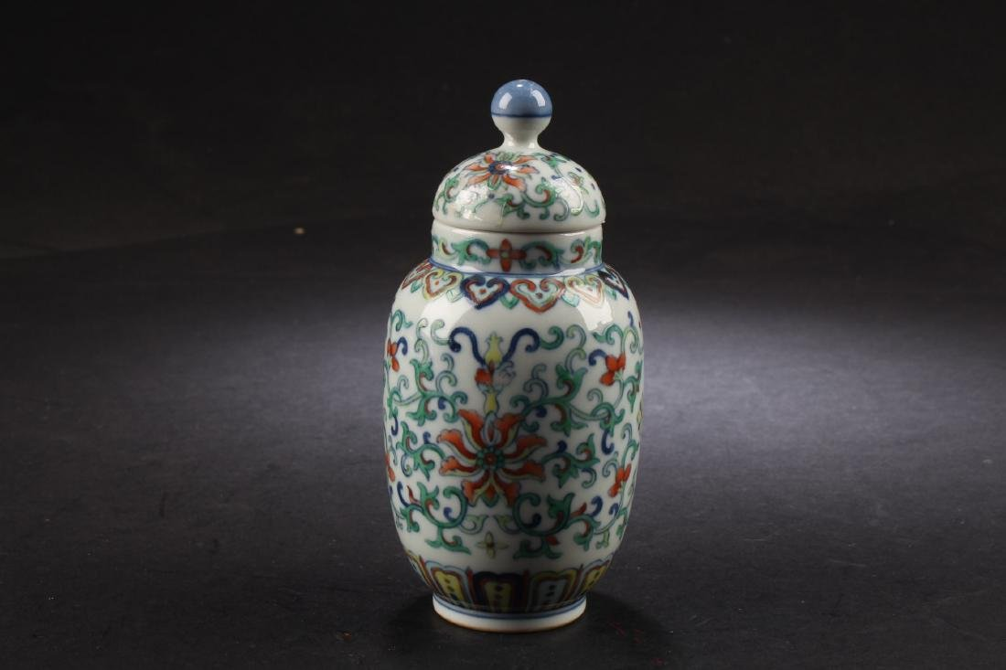A Chinese Porcelain Jar - 2
